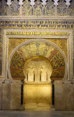 Gilt niche of the ancient mosque in Cordoba — Stock Photo
