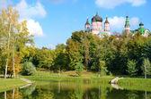 Autunno parco dell'ucraina kiev capitale — Foto Stock