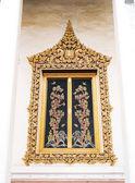 Wonderful golden window. — Stock Photo