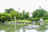 Japanese Garden — Zdjęcie stockowe