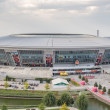 Stock Photo: Donbass Arena