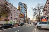 Donetsk avenue — Stok fotoğraf