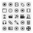 25 vector icons — Stockvektor