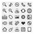 25 vector icons — Stock Vector