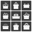 Vector Gift Box Icons — 图库矢量图片