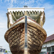 Stock Photo: Wooden boat is repairing