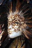 Beautiful mask for carnival — Stock Photo