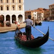 Stock Photo: Walks on gondolas