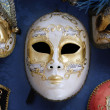 Mask for carnival — Stock Photo
