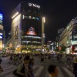 Stock Photo: Crowds of people at ShibuyCrossing in Tokyo, Japan.