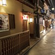 Ponto-cho alley is one of the most characteristic streets in Kyo — Stock Photo