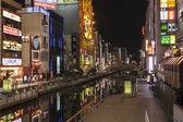 The nightview of Dotombori from Enisu-bashi bridge in Osaka, Ja — Stock Photo