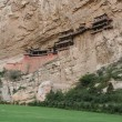 Famous hanging monastery in Shanxi Province near Datong, China, — Stock Photo