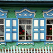 Stock Photo: Beautifully carved and decorated windown panes of traditional