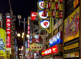 Neons and billboards in Dotombori entertainment district, Osaka, — Foto Stock