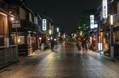 Night view of Hanami-koji in Gion district, Kyoto, Japan. — Stock Photo