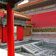 Courtyard of a pavillon in forbidden city, Beijing, China — Stock Photo