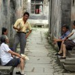 Group of elder villagers, Anhui province, China — Stock Photo #41278211
