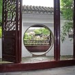 Master of nets garden seen through moon gate, suzhou, China — Stock Photo