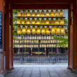 Entrance to shinto shrine with rows colourful paper lanterns, ky — Foto Stock #41343749