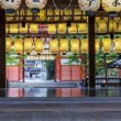 Rows of colourful paper lanterns at shinto shtine, kyoto, japan — Stock Photo #41767167