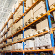 Modern warehouse — Stock Photo