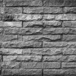 Ancient brick wall background — Stock Photo