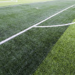Stock Photo: Soccer green field