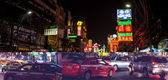 Busy Yaowarat Road in the evening — Stock Photo