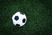 Soccer ball on the green field — Foto de Stock