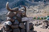 Tarn Hut Kilimanjaro — Stock Photo