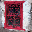 Red Window — Stock Photo