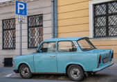 The Trabant Car — Stock Photo