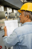 Electrical Engineer — Stock Photo