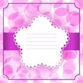 Carta di auguri o invito — Vettoriale Stock
