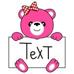 Cartoon bear girl — Stock Vector #34852201