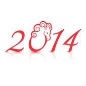 Vector illustration for the 2014 new year — Stock Vector