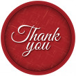Thank You Lettering — Stock Vector