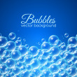 Bubbles Background — Stock Vector #42849101