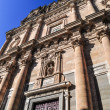University of Salamanca — Stock Photo