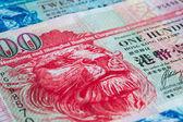 Notes of 100 Hong Kong dollars — Stock Photo