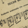 Musical line from the old textbook close up — Stock Photo #42639103