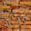 Rustic orange brick wall background — Stock Photo