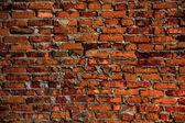 Orange brickwork background — Stock Photo