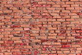 Brickwork background — Stock Photo