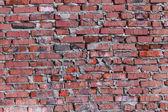 Colored brickwork background — Stock Photo