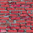 Brickwork background — Stock Photo