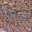 Colored brickwork background — Stock Photo