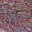 Stock Photo: Colored brickwork background