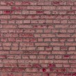 Multi colored brickwork background — Stock Photo